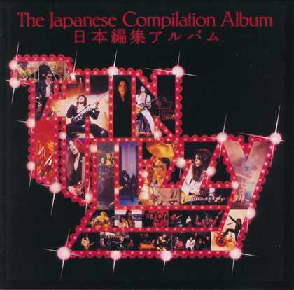 japanese compilation_front.jpg